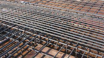 бетон бекас